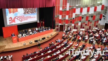 В КПРФ прокомментировали письмо Прилепина с предложением о коалиции - 19.07.2021