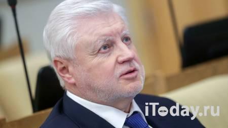 Миронов назвал письмо Прилепина к КПРФ об объединении преждевременным - 21.07.2021