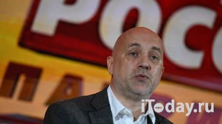 Прилепин заявил, что идея объединения эсеров и КПРФ не обсуждалась с АП - 21.07.2021