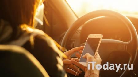 В России призвали ужесточить наказание за пользование телефоном за рулем - 22.07.2021