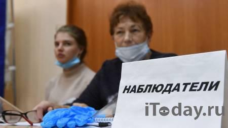 В Москве началось обучение наблюдателей за сентябрьскими выборами - 22.07.2021