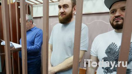 Суд изъял имущество Арашуковых на сумму более 1,3 миллиарда рублей - 22.07.2021