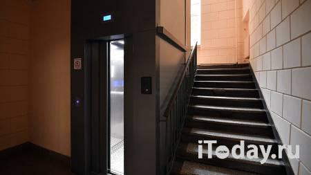 В Подмосковье три человека пострадали при падении лифта - 22.07.2021