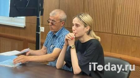 Защита девушки, сбившей трех детей в Москве, обжаловала ее арест - 22.07.2021