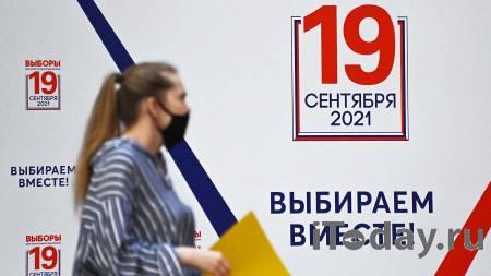 """ВЦИОМ: """"Единая Россия"""" сохраняет лидерство у избирателей - 22.07.2021"""