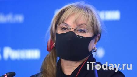 Памфилова потребовала не злоупотреблять голосованием на дому