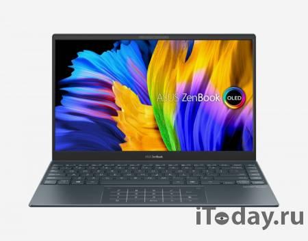 Обзор ноутбука ASUS ZenBook13 OLED (UM325)