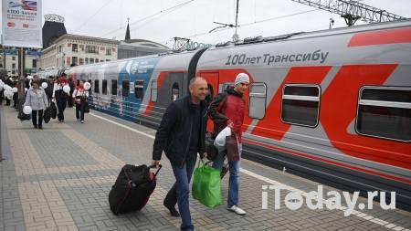 РЖД меняют порядок следования пассажирских поездов на Дальний Восток - 23.07.2021