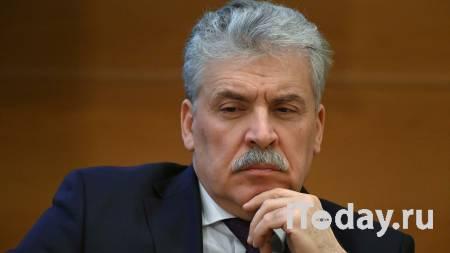 Зюганов пообещал ответить на исключение Грудинина из списка партии - 24.07.2021