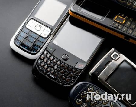 Бирюльки №652. Взлет продаж кнопочных телефонов в России