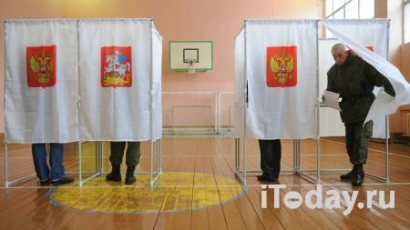 Партии подписали соглашение о санитарных мерах во время выборов в Госдуму - 27.07.2021