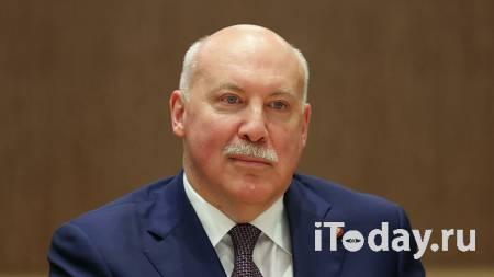 Мезенцев рассказал о работе над союзными программами России и Белоруссии - 27.07.2021