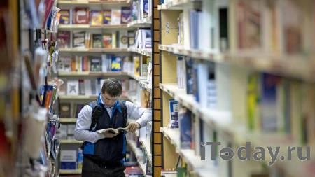 В КПРФ предложили отменить НДС для детской и учебной литературы - 28.07.2021