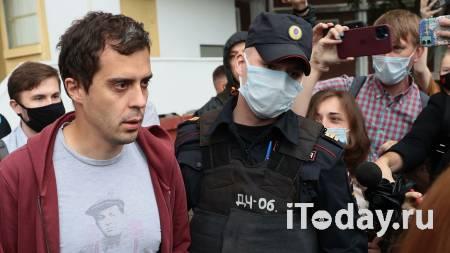 Полиция завершила допрос главреда The Insider* по делу о клевете - 28.07.2021