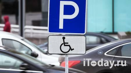 В Челябинске проверят, вымогал ли мужчина деньги за парковку во дворе - 30.07.2021