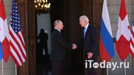 """В Госдуме заявили об угрозе """"духу Женевы"""" в отношениях России и США - 31.07.2021"""