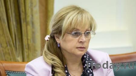 Памфилова призвала партии активнее привлекать наблюдателей на выборы - 02.08.2021