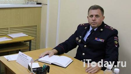 В СК рассказали подробности дела против экс-главы УМВД по Камчатскому краю - 03.08.2021