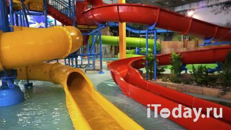 Директор аквапарка в Волжском объяснил, почему не пустил ребенка-аутиста - 03.08.2021