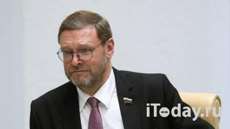 Косачев прокомментировал отказ ОБСЕ от наблюдения за выборами в Госдуму - 04.08.2021