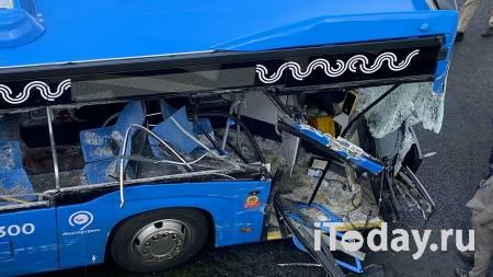 Число пострадавших в ДТП с автобусом в Москве выросло до 13