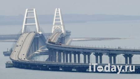 На Крымском мосту перекрыли движение по одной полосе из-за ДТП - 05.08.2021