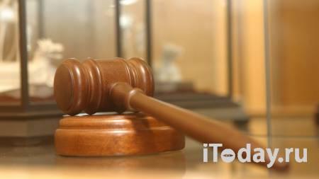 Суд арестовал экс-сотрудника МВД за хищение более 24 миллионов рублей - 05.08.2021