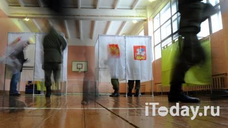 Памфилова объяснила, почему трехдневное голосование оптимально при пандемии - 05.08.2021