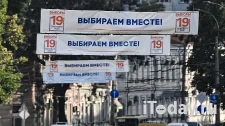 ВЦИОМ рассказал об отношении россиян к предвыборным дебатам - 31.08.2021