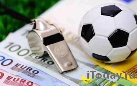 Почему ставки на футбол выгодны?