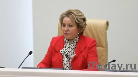 Выборы в Госдуму будут конкурентными, заявила Матвиенко - 01.09.2021