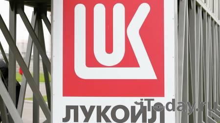 """""""Лукойл"""" заплатил более 370 миллионов рублей за вред реке Колве в Коми - 01.09.2021"""