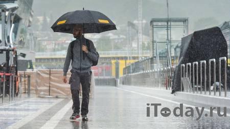 Власти Сочи прогнозируют дальнейшее ухудшение погоды - 02.09.2021