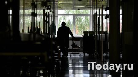 В Кузбассе проверяет инцидент с медсестрой, ударившей пациента - 02.09.2021