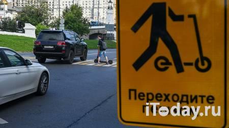 Автомобиль сбил ребенка на самокате в Москве - 02.09.2021