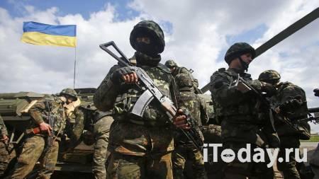 В России отреагировали на заявления Украины об отказе от Минских соглашений - 03.09.2021