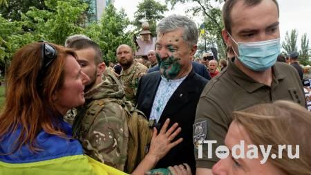 Украинскую полицию обязали открыть еще одно дело о нападении на Порошенко