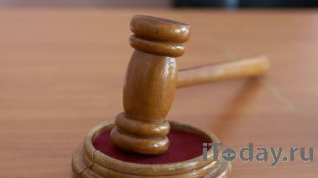 Суд отправил под домашний арест педофила, подозреваемого в убийстве - 04.09.2021