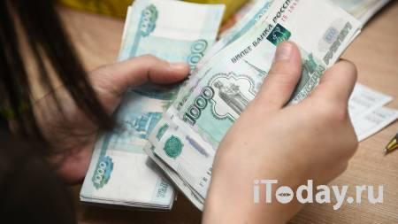 В Москве арендаторы выбросили диван, в котором лежали 300 тысяч рублей - 05.09.2021