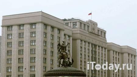 В Госдуме подержали намерение наблюдателей ПАСЕ приехать на выборы - 06.09.2021