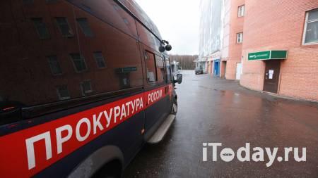 Под Курском проверяют информацию о директоре школы, порвавшем ухо ученику - 07.09.2021