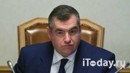 Слуцкий обвинил Европарламент в русофобии - 07.09.2021
