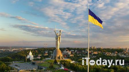 В Киеве обвинили русских в том, что украинцев меньше ста миллионов - 08.09.2021