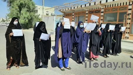 Талибы запретят афганским женщинам заниматься любыми видами спорта