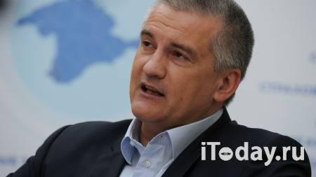 Аксенов рассказал о своих ошибках на посту главы Крыма - 08.09.2021