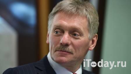 Песков рассказал о механизмах защиты от вмешательств в выборы в Госдуму - 09.09.2021