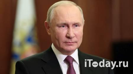 Песков назвал приоритеты в политике Путина - 13.09.2021