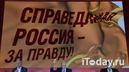 """В СР предложили увеличить """"материнскую зарплату"""" - 13.09.2021"""
