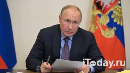 Путин похвалил работу правительства в период пандемии - 14.09.2021