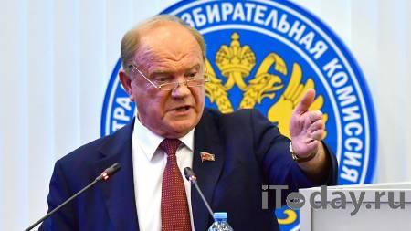 Зюганов поделился впечатлениями от выступлений перед молодежью - 14.09.2021